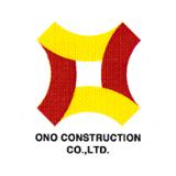 株式会社 小野建設